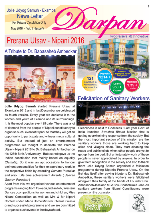 Darpan Newsletter May 2016