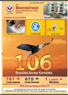 Beereshwar Annual Report 2015